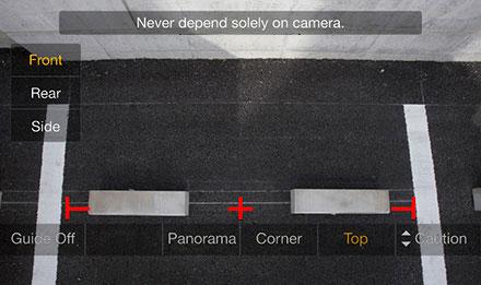High Dynamic Range (HDR) Multi View Front Camera - Alpine